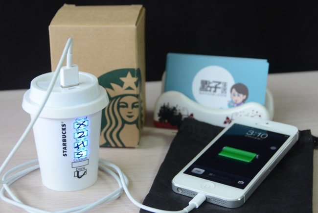 Starbucks Portable Charger